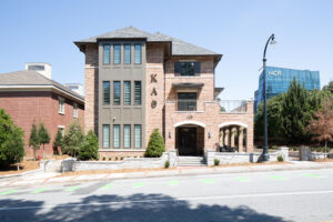 Filters in Architectural Photography, Atlanta Architectural Photographer, Architectural Photography